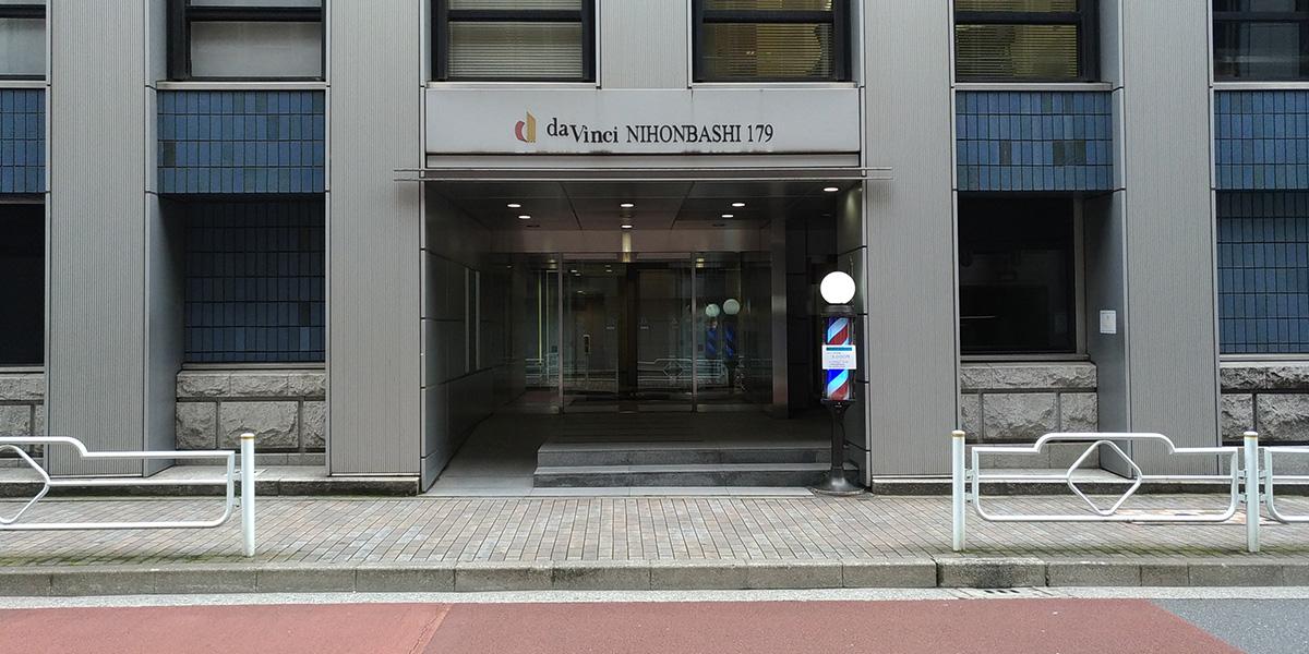 セントカレッジ東京日本橋校